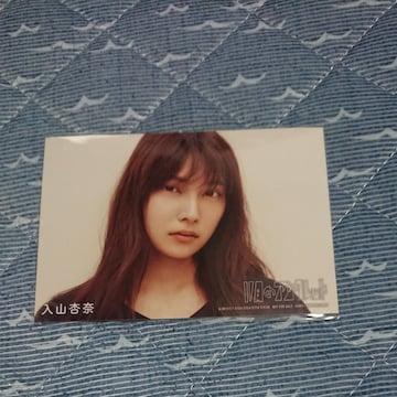 AKB48 11月のアンクレット 入山杏奈特典写真