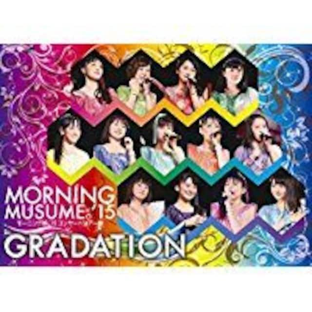 ■DVD『モーニング娘。'15 コンサート春  GRADATION  < タレントグッズの