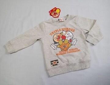 未使用品◆アンパンマン◆キッズ 長袖 トレーナー/サイズ90
