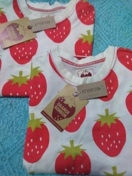 新品 ORANGE BON BON130 サイズ いちご柄 半袖 T シャツ 2点