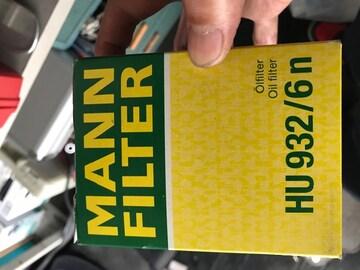 フォルクスワーゲン、オイルエレメントHU932