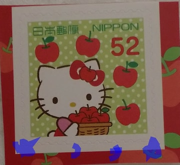 日本郵便 ハローキティ 地方版 信越版 52円 切手 新品 郵便局