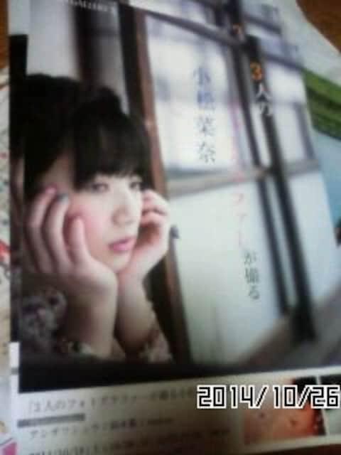 1円 3人のフォトグラファーが撮る小松奈菜展チラシ < タレントグッズの
