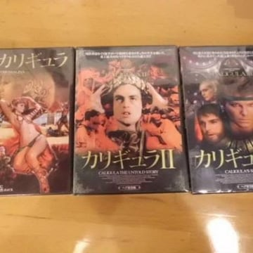 カリギュラDVD 3本 SEX レイプ エロ ヘアー解禁版
