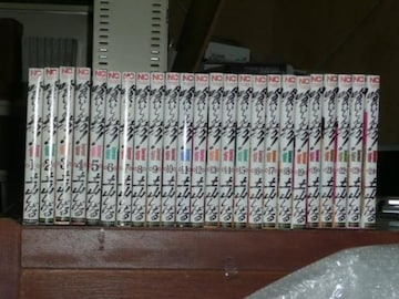 喰いしん坊 全24巻