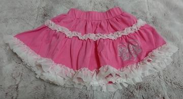 アースマジック☆リバーシブルスカート