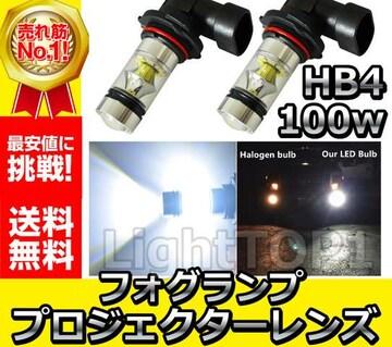 HB4LED100w最新型SMDフォグランプ暴光!ウルトラホワイト