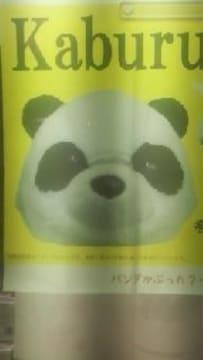 ぬいぐるみ風【着ぐるみマスク】パンダ