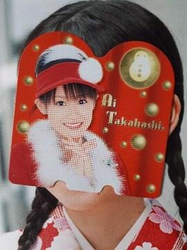 高橋愛公式カード