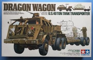 タミヤ 1/35 米軍 40t 戦車 運搬車 ドラゴンワゴン プラモ