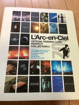 L'Arc-en-Ciel official TradingCard Perfect Collection2