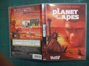 DVD洋画「猿の惑星:PLANET of The APES」