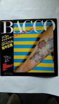 BACCO.CHA-CHA-ME/高中正義