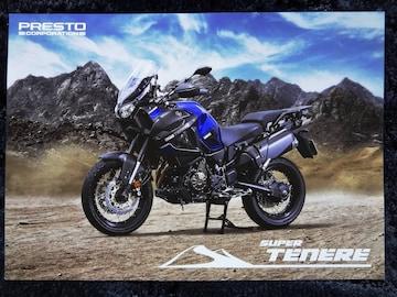 PRESTO 逆車   SUPER TENERE   XT1200ZE   カタログ  2017年