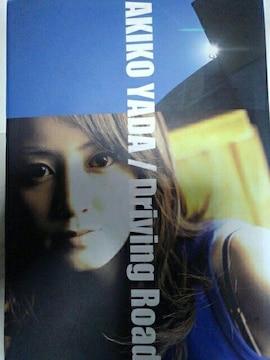 矢田亜希子DVD付フォトブック