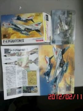 マクダネル・ダグラス F-4ファントム�U
