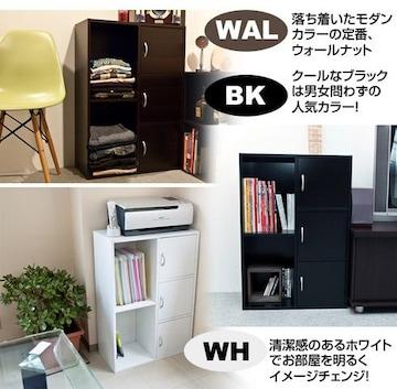 棚 カラーボックス 収納 (3色有)