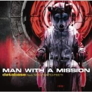 即決 特典付 MAN WITH A MISSION database feat.TAKUMA 限定盤