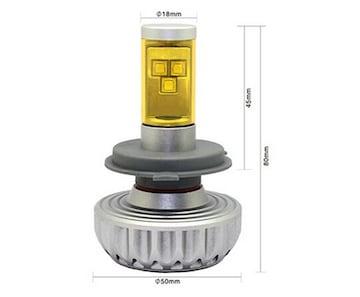 バイク LEDヘッドライト H4 HI-LO 28w 黄色 白 青