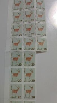 普通切手20円  1枚  送料60円  多少なら調節可