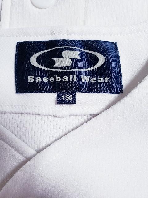SSK ベースボールウエア 野球 練習着 ユニフォーム  150 2枚 < レジャー/スポーツの