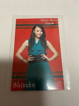 E-girls☆【Mcrry×Mcrry Xmas☆】Shizukaトレカ☆