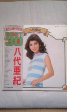 LPレコード八代亜紀  ヒット歌謡ベスト30  2枚組み
