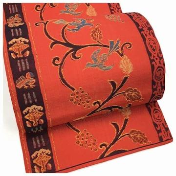 美品 蔦 鳥模様 特選 袋帯 正絹 織り 六通柄 洒落袋帯