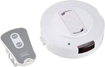 オーム電機 照明リモコンスイッチ OCR-CRS01W【品番04-9447】 OC