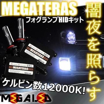 超LED】スカイラインクロスオーバー50系/フォグランプHIDキット/H8/12000K