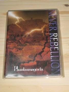 Phantasmagoria/ファンタスマゴリア NEVER REBELLION【CD+DVD】