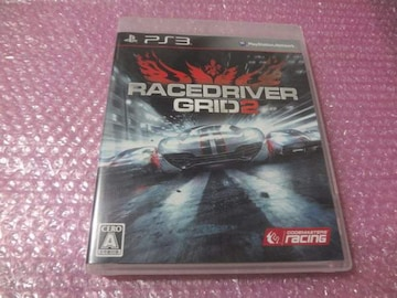 堀PS3 RACE DRIVER GRID2