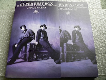 CHAGE and ASKA『SUPER BEST BOX』【4枚組CD】全42曲/ベスト
