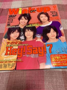 ★1冊/Wink up 2007.9