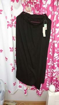 ニットジャージ?黒色Lサイズ。スカート。新品タグ付きです。