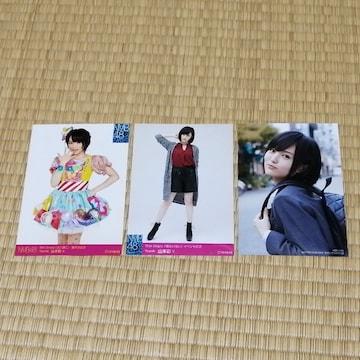 元NMB48山本彩☆公式生写真〜まとめ売り9枚セット!