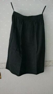 新品未使用☆裾レーススカート