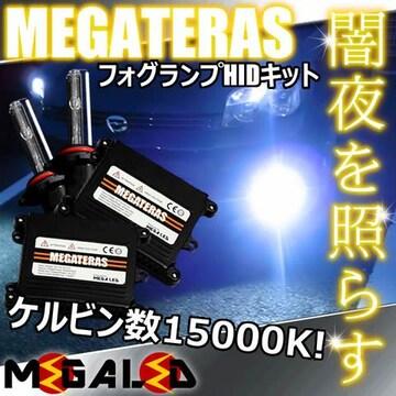 Mオク】ワゴンR/MH11/21系/フォグランプHIDキット/H8/15000K