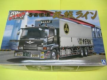 アオシマ 1/32 バリューデコトラEX  No.09 吉田運送 丸紋ライン