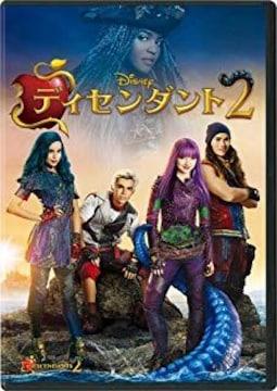 DVD新品  ディセンダント2 管理ディズニー