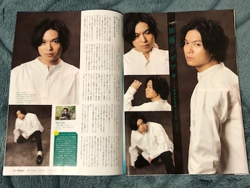 NEWS 加藤シゲアキ 手越祐也◆TVnavi 2020年1月号 切り抜き 5P