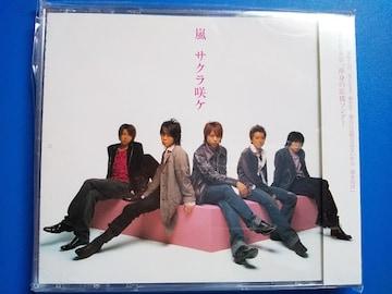 嵐 初回盤 DVD付 サクラ咲け 帯付