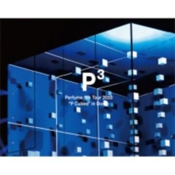 即決 Perfume 2020 P Cubed in Dome 2DVD 初回盤 新品