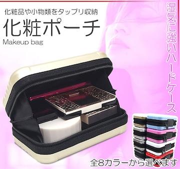 ¢M スーツケースデザイン 中身を衝撃から守る ハードタイプ化粧ポーチ/BK