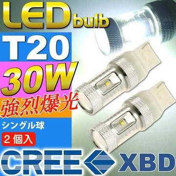 30WCREE XBD 6連LEDバルブ T20シングル球ホワイト2個 as10400-2