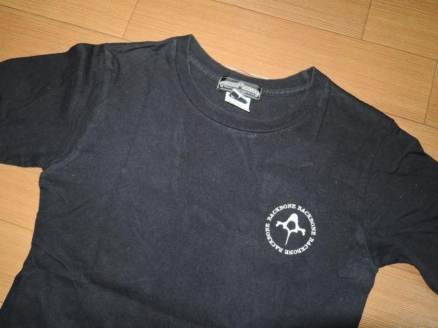 バックボーンBACKBONEカットソーS黒Tシャツ干支ボーン背ロゴ < ブランドの