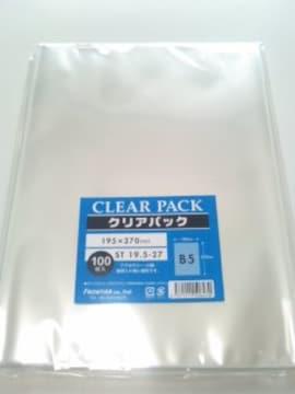 B5サイズクリアパック25枚☆OPP袋