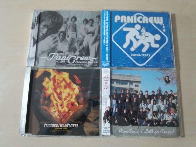 PANICREW (パニクルー)CDS4枚セット★   < タレントグッズの