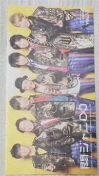 未使用美品関ジャニ∞《12》公式会報関ジャニズム LIVE TOUR 様子