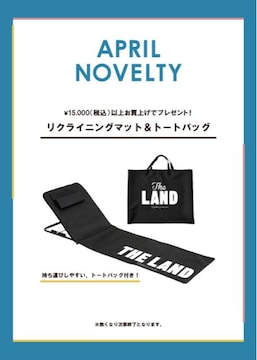 ロデオ★ノベルティ/リクライニングマット&トートバッグ